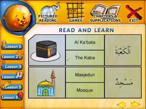 Learn the Arabic Language - Words from the Holy Quran - - YouTube