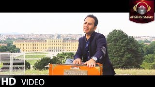 Omid Zaher - Hawaye Kabul OFFICIAL VIDEO