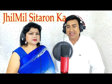 Jhilmil Sitaron Ka Angan hoga; Mohd Rafi & lata song; Cover Rakesh Shrivastav & Anshu Saxena
