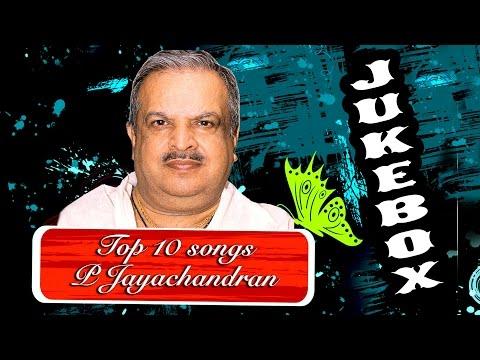 Top 10 Songs P Jayachandran | Malayalam Movie Audio Jukebox video