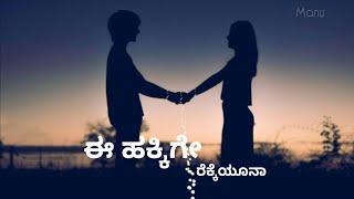 Chandralekha kannada movie preethi maina full video song 3gp mp4 hd preeti maina hakkiyunaa kannada love melody song altavistaventures Gallery