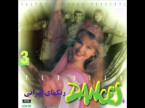 Raghs Irani - Raghse Aroosi | رقص ایرانی - رقص عروسی video