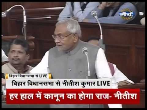 Watch: Nitish Kumar addresses Bihar Assembly