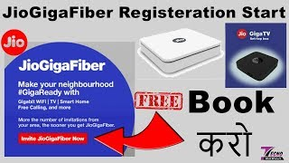 Jio GigaFiber || Jio GigaFiber Online Registration || How to Register Jio Gigafiber || Jio Gigatv