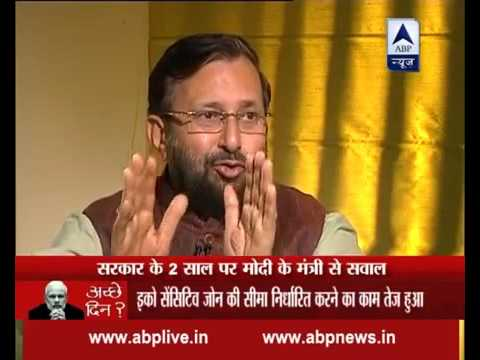 Two Years of Govt: Env Minister Shri Prakash Javadekar's interview to ABP News
