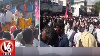 TRS Candidate Niranjan Reddy Files Nomination From Wanaparthy Constituency | TS Polls