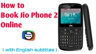 How to Book Jio Phone 2 Online - with English subtitles || Tamil Digital
