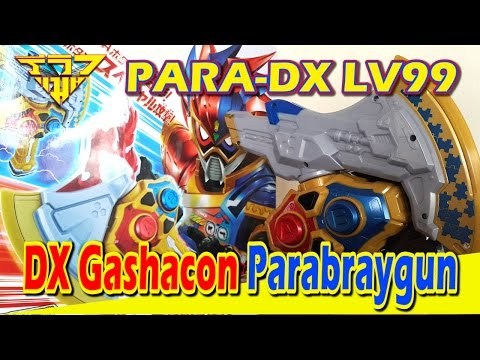 รีวิว อาวุธไรเดอร์พาราด็อกซ์ LV99(ไรเดอร์Exaid) DX Gashacon Parabraygun [ รีวิวแมน Review-man ]