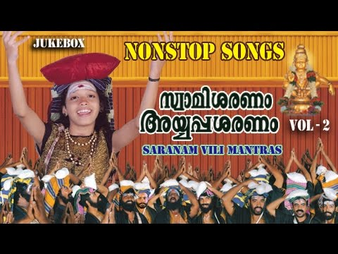 Ayyappa Devotional Songs Non Stop | Swami Saranam Ayyappa Saranam Vol. 2 | Hindu Devotional Songs video