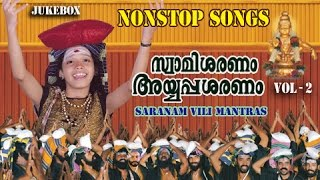 Ayyappa Devotional Songs Non Stop | Swami Saranam Ayyappa Saranam Vol. 2 | Saranam Vili Mantras