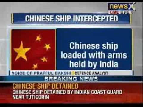 NewsX: Chinese ship detained by Indian coast guard near Tuticorin