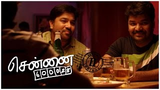 Chennai 28 - 2nd Innings Sneak Peek | Exclusive 4 Min Video | Venkat Prabhu | Yuvan Shankar Raja