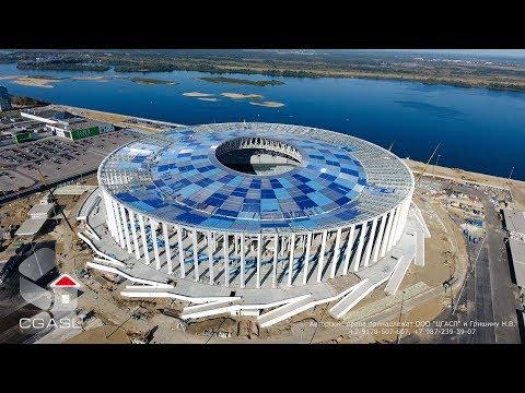 Аэросъемка строящегося стадиона Нижний Новгород