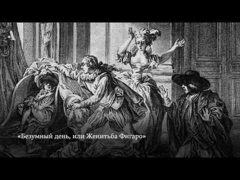 Интрига императрицы. Из курса «Любовь при Екатерине Великой»