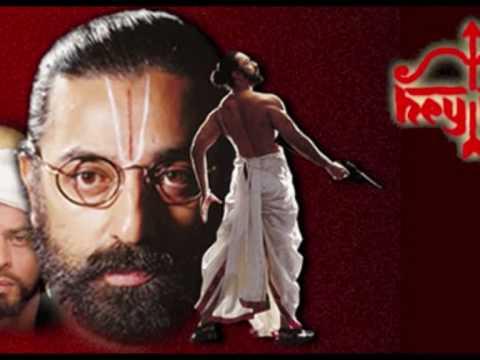 Ilaiyaraja  Hey Ram Symphony BGM