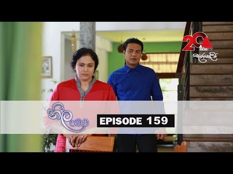 Neela Pabalu | Episode 159 | 19th December 2018 | Sirasa TV