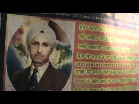 Kartar Singh Movie Saheed Kartar Singh Sarabha