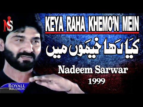 Nadeem Sarwar - Kya Raha Khaimo Mein 1999 video