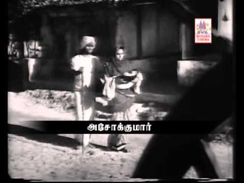 Bhoomiyil manida--M.K.Thyagaraja Bhagavathar--Ashok kumar