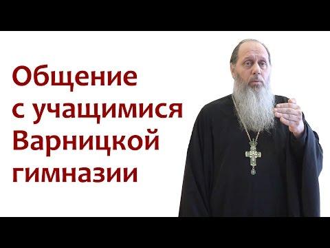 Православная проповедь) архимандрит амвросий юрасов