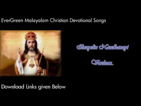 Download Evergreen Malayalam Superhit Christian Devotional Songs video