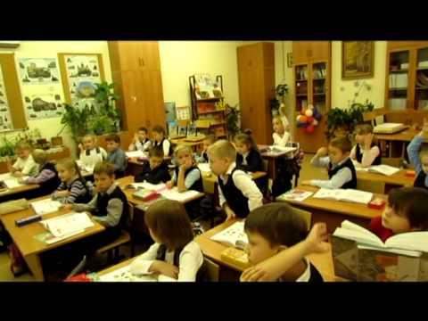 Один день в первом классе 1А 10 2013