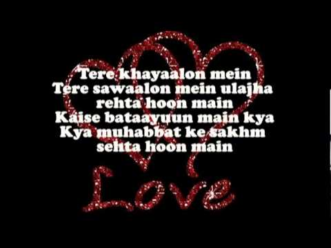 Hasaye Bhi Rulaye Bhi with Lyrics