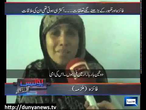 Dunya News - Police File - 15-04-2013