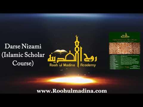 Rooh Ul Madina Academy: Islamic Scholar Course