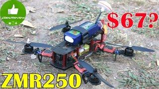 ✔ ZMR250 - Быстрый FPV квадрокоптер за 67$ - это реально?