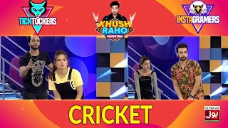 Cricket | Khush Raho Pakistan Instagramers Vs Tick Tockers | Faysal Quraishi