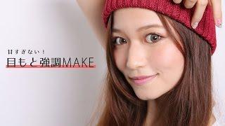 misakiさんの動画サムネイル画像    透明感があって色白美人のまなみーなちゃん。 なんと一児のママなんです! 元々顔が白いので、メイク…