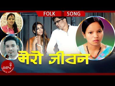 Bishnu Majhi's New Lok Dohori 2074/2018 | Mero Jeevan - Bhagirath Chalaune Ft. Baburam Bohara & Anu