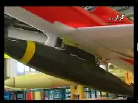 "New Iranian long range combat drone ""Karrar"" HQ video"