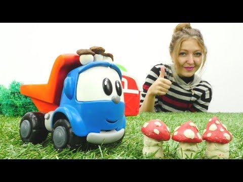 Игры с машинками - Грузовичок Лева собирает грибы