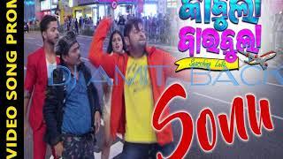 download lagu Sonu Tora Mora Upare Bharasa Nahi Ki Remix gratis
