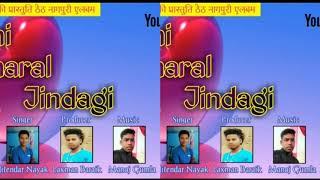 Khushi bharal jindagi superhit theth nagpuri.