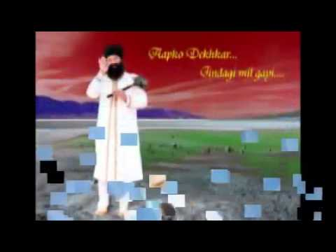 Dera Sacha Sauda Bhajan   Youtube video