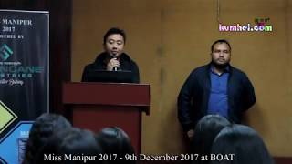 "Miss Manipur 2017 Day 4 | ""Cyber Crime and IT Security"" 