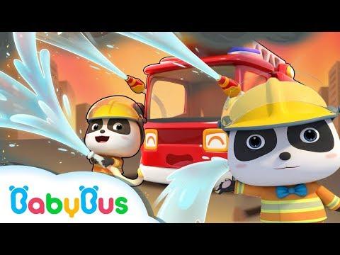 소방차 출동해요! |키키묘묘 소방관동요|안전교육|베이비버스 인기동요|BabyBus