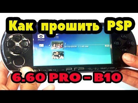 DEVICE VCS CHEAT 6.60 GTA TÉLÉCHARGER PSP