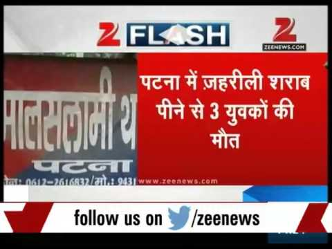 Patna: 3 youth dead after consuming poisonous alcohol