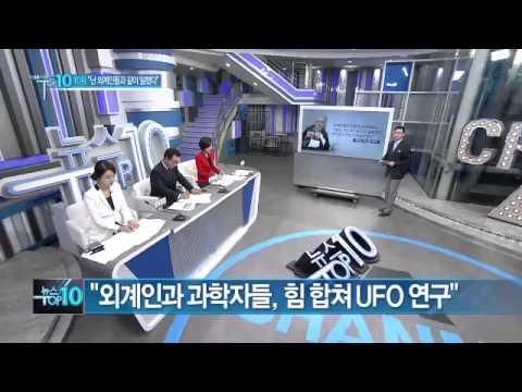"""美 과학자 """"외계인과 같이 정부 일 했다"""" 공개_채널A_뉴스TOP10"""