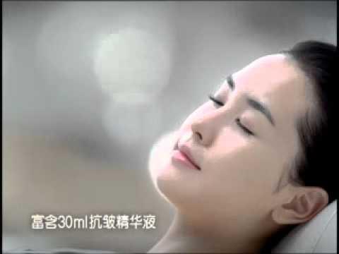 배우 이다해 헤르시나 광고(중국버전)_30s'