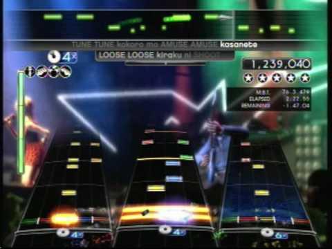 GO! GO! MANIAC! - Ho-kago Tea Time - Full Band