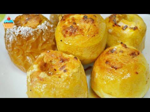 Как приготовить печеные яблоки - видео