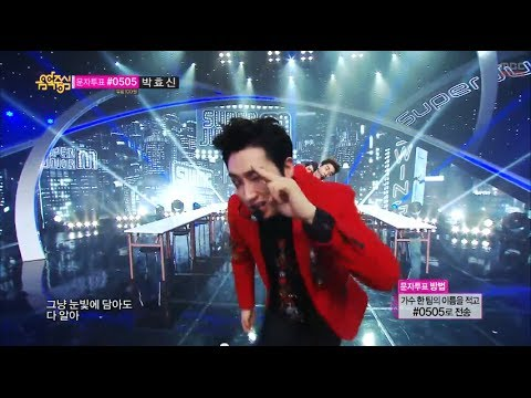 [hot] Super Junior M - Swing, 슈퍼주니어 M - 스윙, Show Music Core 20140412 video