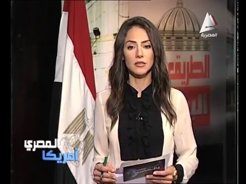 America Balmasri : Egypt's parliamentary elections