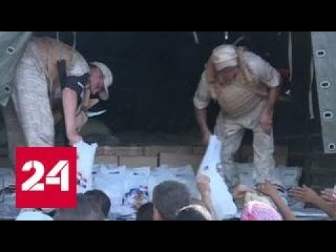 Гуманитарную помощь в Хомс разрешили привезти только российским военным