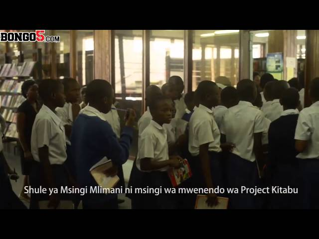 Project Kitabu Documentaryby Miss Tanzania 2013's Happy Watimanywa